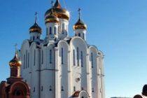 Rusia construirá una Biblia de 5 metros de vidrio