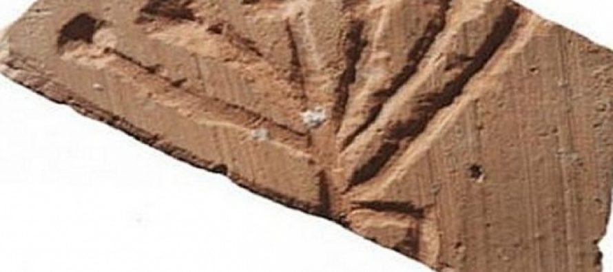 Hallazgo arqueológico podría acelerar la construcción del tercer templo en Jerusalen