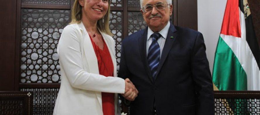 UE se opone al traslado de la Embajada de EE.UU. a Jerusalém