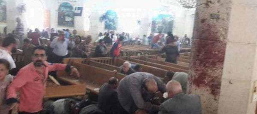 Al menos 43 muertos y 118 heridos tras atentado del Estado Islámico contra Iglesia Cristiana