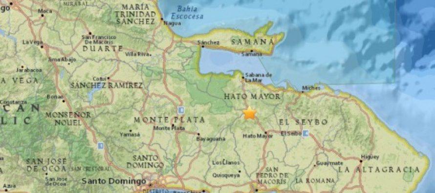 Temblor de tierra de magnitud 4.9 grados sacude parte del país