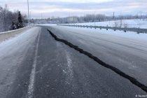 Alerta de tsunami en Alaska tras un fuerte terremoto de magnitud 7,8