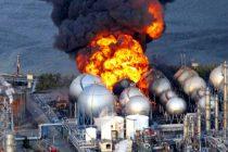 (Videos) Fukushima ; Un muerto y 18 heridos después de que una fuga de gas desencadenara gran explosión . Japón